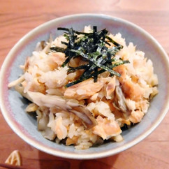 秋鮭ときのこのしょうゆバター炊き込みご飯