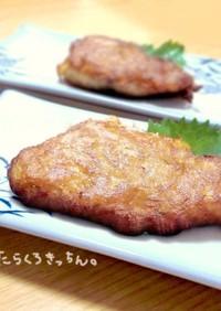給食で食べた❀白身魚のフライ(フリッター
