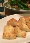 豆腐のステーキ(2人前)