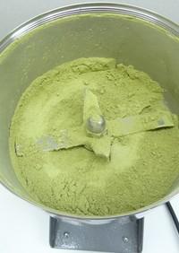 アロエの葉粉末化|製粉機ハイスピードミル