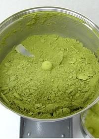 煎茶を粉末器ハイスピードミルでパウダー化