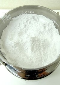 塩をパウダーに!製粉機ミニスピードミル