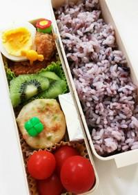 黒米ご飯、玄米入りお弁当^^
