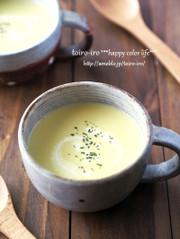 甘くて濃厚!コーンポタージュスープの写真