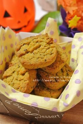 さくほろ♪米粉のかぼちゃクッキー