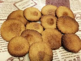 アップルティー入りおからクッキー