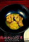 簡単!さわやか☆鶏肉のオレンジソース煮