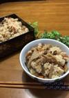 餅米プラス✨別鍋炒り煮もっちり混ぜご飯✨