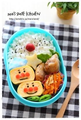卵焼きアンパンマンキャラ弁 By Maimai クックパッド 簡単