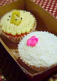 プレゼントにぴったりデコカップケーキ♡