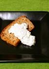 ココミルクと豆腐のチアシードディップ