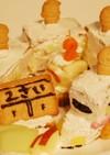 電車ケーキ【2歳】