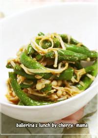 お弁当★インゲンとエノキの麺つゆ胡麻和え
