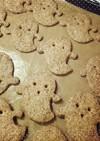 ココナッツオイルシュガーの全粒粉クッキー