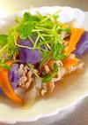 紫ジャガイモのチン煮