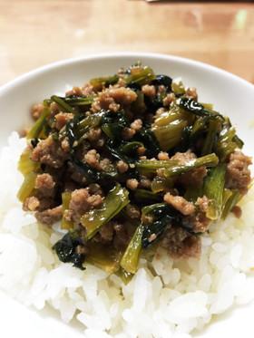 小松菜 レシピ 人気 こども