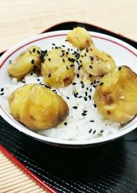 秋の味覚✨もち米でもちもちほくほく栗ご飯