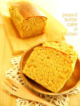 HMで簡単♡ピーナッツバターケーキ♡
