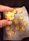 野菜のもちもちクッキー(離乳食後期)