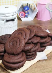 超簡単サクホロ☆ココアクッキー