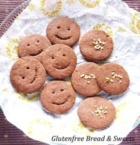 オイルで作る♪ココアの米粉クッキー