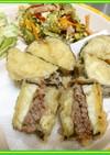 大葉入り茄子のはさみ揚げ天ぷら 合挽き肉