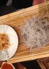 霞ヶ浦産 生白魚のネギ味噌和え
