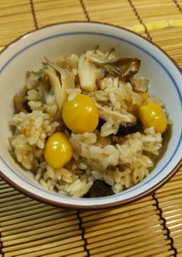プチッと鍋★舞茸・椎茸・銀杏炊き込みご飯