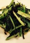 小松菜とひじきのくるみ味噌炒め