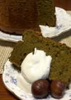 ふわふわ抹茶のシフォンケーキ