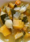 カボチャとじゃが芋 野菜のアジアンスープ