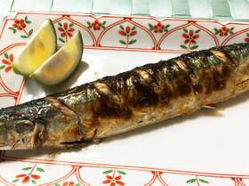 グリルが汚れないサンマ(魚)の焼き方