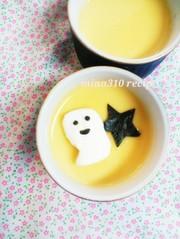 ハロウィンにも♡簡単かぼちゃプリンの写真