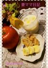 りんご&バナナ「ソイッシュ」