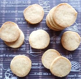 卵なし☆はちみつ味噌の米粉クッキー