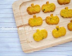 素朴なおいしさ♪かぼちゃの米粉クッキー