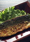 フライパンで鯖の塩焼き