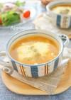 こうや豆腐のオニオングラタンスープ