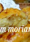 3時のおやつ♪りんごのスイートポテト