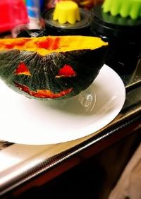 カボチャカップの濃厚パンプキンプリン