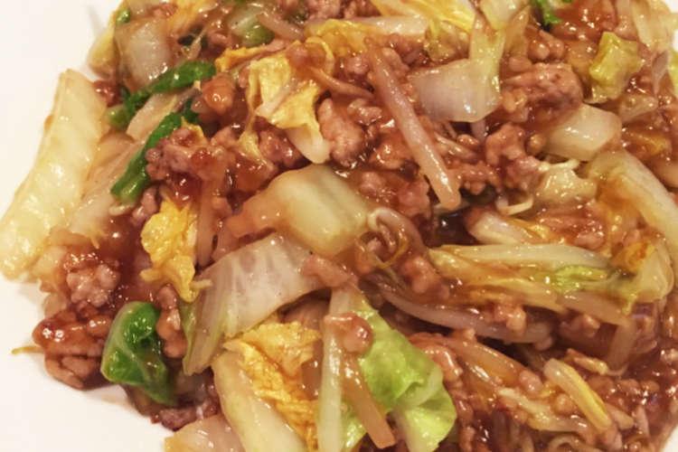 ひき肉 白菜 豚