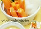セブンの野菜スティック☆味噌マヨディップ