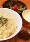 生米から!超シンプルなチーズリゾット