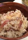 リメイク☆お一人様 鯵の干物の混ぜご飯