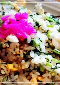 大根菜の炒飯