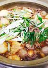 山形名物芋煮会のご当地レシピの芋煮です!