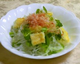 大根と薄揚げのサラダ