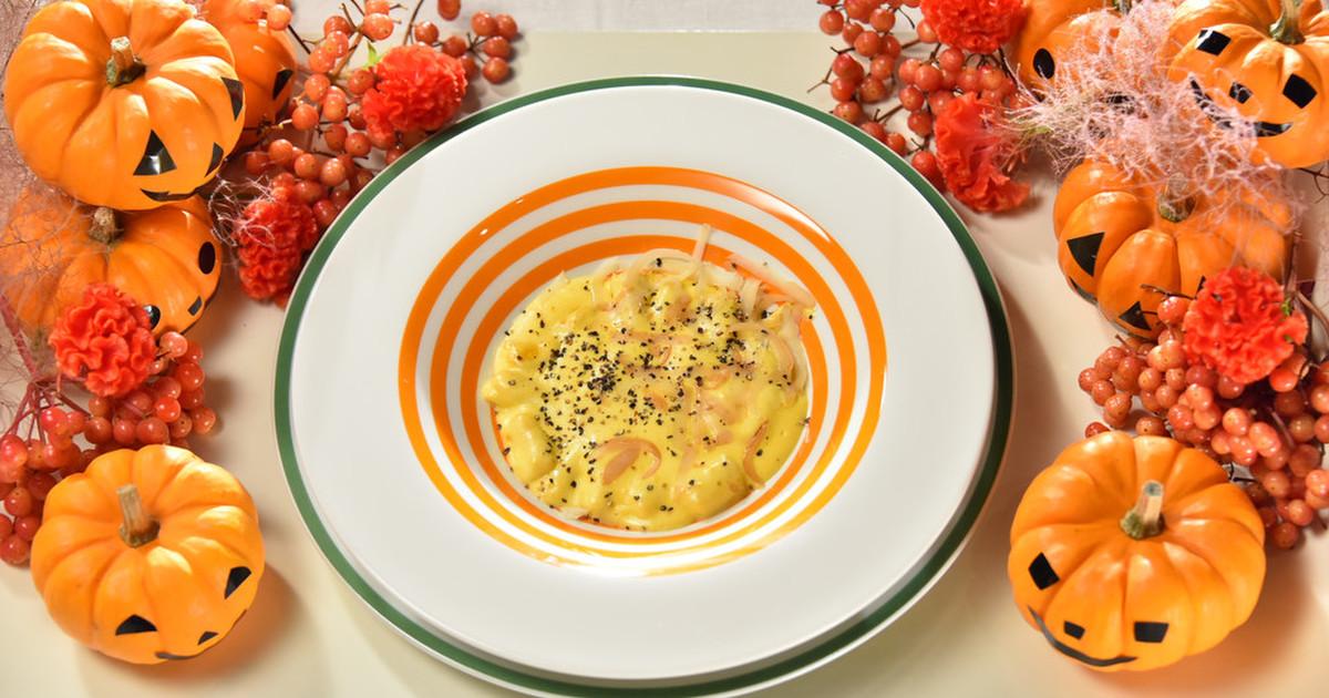 かぼちゃのニョッキのレシピ♪食べ方いろいろ色んな味で楽しめちゃう!