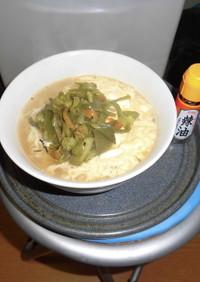 偽酸辣湯。