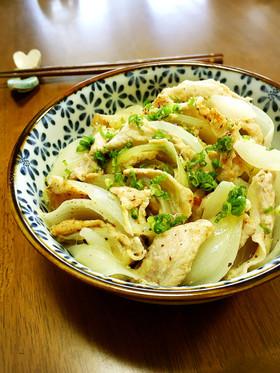 玉葱と豚肉のミルフィーユ煮